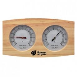 Термометр с гигрометром Банная станция 24,5*13,5*3см для бани и сауны /4 18024