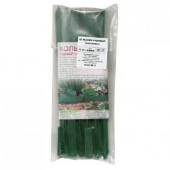 Колышек садовый пакет 6 шт (Коричневый)