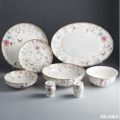Сервиз столовый 24 предмета мр026с/24а Амелия Beatrix (0R-00004329)