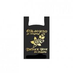Пакет типа майка 28+16 х 50 (13) Роза золотая 100 шт/упак Артпласт МАЙ47109