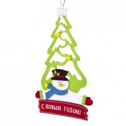 Новогоднее подвесное елочное украшение Елка Снеговика из полиэстера / 34см арт.80135