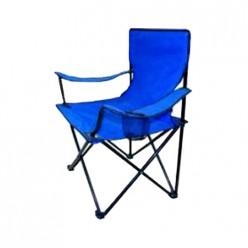 Кресло складное DW-2009H с подлокотниками/подстаканниками (синее) арт.993072