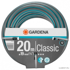 Шланг поливочный Classic 19 мм (3/4) x 25 м GARDENA 18026-29.000.00