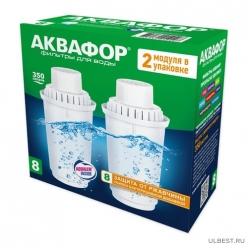 Модуль сменный фильтрующий Аквафор В100-8 (комплект 2 шт) (В8)