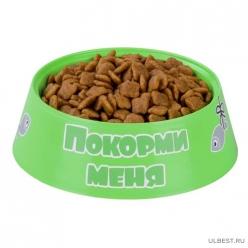 """Миска для кошек """"Барсик"""" 0,2л (зелёный) (уп.30) М6936"""