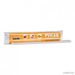 Рукав для запекания 2м*30см., с клипсами, в ПВХ уп. арт.310964