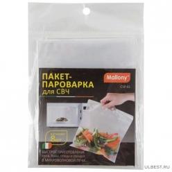 Пакет-пароварка для СВЧ CSP-01, 8 шт. в наборе арт.003917
