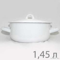 Кастрюля 1.45л С-16072/Э