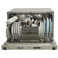 Встраиваемая посудомоечная машина Flavia CI 55 Havana P5