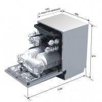 Встраиваемая посудомоечная машина Candy CDI2L10473-07