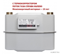 Газовый счетчик BK G6Т 250мм правый с термокорректором