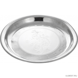 Поднос Mayer & Boch круглый диаметр 55 см