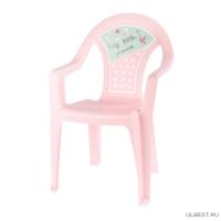 Кресло детское Маленькая принцесса (уп.5) М7374 г.Октябрьский