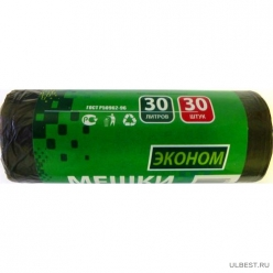 30л х 30 шт Черные ПНД Эконом мдмк (рулон) 27