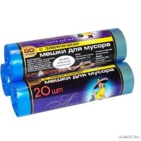 AMIGO пакеты с ЗАВЯЗКАМИ 60 Литр 20 шт (108)