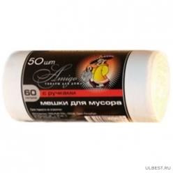 Мешки для мусора 60л с ручками AMIGO 50шт., арт.19016