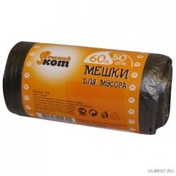 Мешки д/мусора 60л (50шт./рул.) ПНД (черные) арт.310106