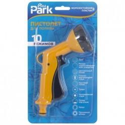 Пистолет для полива (10 режимов) DY2034 арт.001899