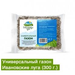 Универсальный газон Ивановские луга (300г)