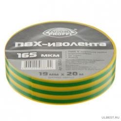 Изолента ПВХ ПРОФЕССИОНАЛЬНАЯ 19мм*20м желто-зеленая AVIORA/200 305-036