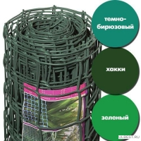 СР-83/1/20 Садовая решетка 83 х 83 (20м.) (зеленый)