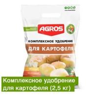Комплексное удобрение для картофеля (2,5кг)