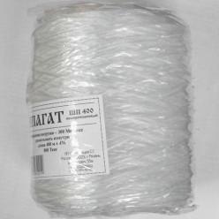 Шпагат хоз п/п ШД (400m), текс 800