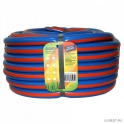 Шланг поливочный 3/4 (20м.) синий с оранж.полосой с фитингами