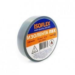 Изоляционная лента ПВХ 15мм*10м серая ISOFLEX инд.уп. арт.F1517 /200/5