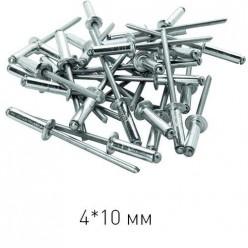 Заклёпки, 4 х 10 мм, 50 шт. (Hobbi) (уп.) 26-4-110
