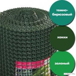 СР-15/1,5/20 Садовая решетка 15 х 15 (20м.) (зеленый)