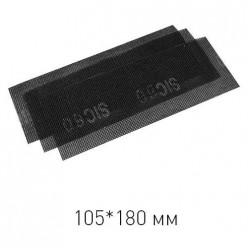 Сетка абразивная Р100, 105 х 280 мм, 10шт. (Hobbi) (уп.) 31-8-110