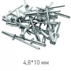 Заклёпки, 4,8.x10 мм, 50 шт. (Hobbi) (уп.) 26-5-210
