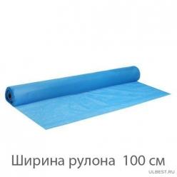 Сетка антимоскитная шир.100см (рулон 50м)  СИНЯЯ
