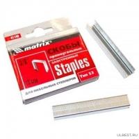 Скобы, 8 мм для мебельного степлера,заостренные, тип 53, 1000шт. MATRIX 41138