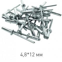 Заклёпки, 4,8 х 12 мм, 50 шт. (Hobbi) (уп.) 26-5-212