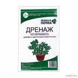 Дренаж керамзитовый (2л)