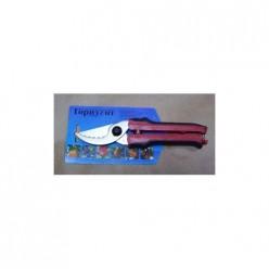 Ножницы С41-22Н Секатор 220 мм (зубчатый) с никелиров. покрытием