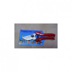 Ножницы С41-4Н Секатор 220 мм с никелир.покр.