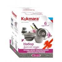 Набор кухонной посуды Kukmara №4 с антипригарным покрытием, линия Мраморная(светлый мрамор): кмс42а, кмс17а,смс246а+стеклянная крышка нкп04мс