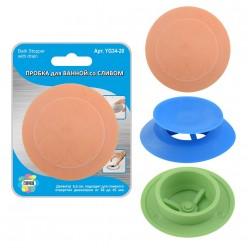 Пробка для ванны и раковины со сливом, диаметр 6,5см YG34-20 МультиДом