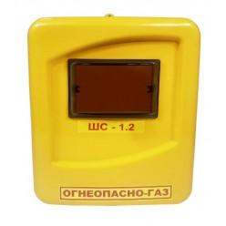 Ящик для газового счетчика G4 (110мм)  Пластик