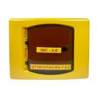 Ящик для газового счетчика G6 (250мм) Пластик