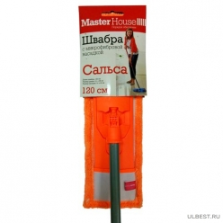 Швабра Сальса с насадкой из микрофибры 43*14 см, с ручкой 120 см (60292) Мастер Хаус