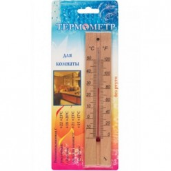 Термометр комнатный деревянный ТБ-206, в блистере (23)
