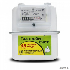 Газовый счетчик Сигнал СГБ-G4 верх левый фото